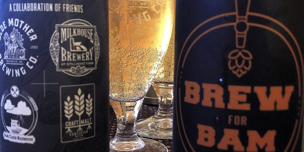 From Behind the Bar: Knocking back for BAM
